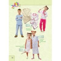Трикотаж для дітей оптом від українського виробника