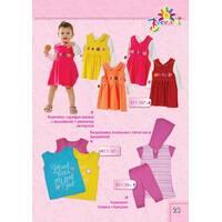 Одежда для детей оптом. Комплект арт. В11-167.12