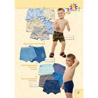 Дитячий одяг оптом.