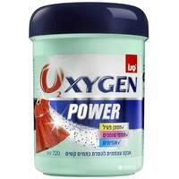 Порошок для удаления пятен Sano Oxygen Power 2в1   720 г