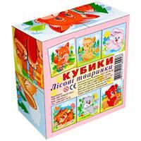 Кубики 4 шт. ЛІСОВІ ТВАРИНКИ