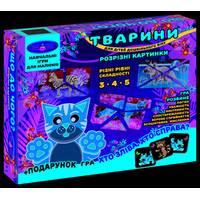 """Игра """"Животные. Разрезные картинки"""" + подарок (в коробке)"""