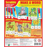 "Игра ""Scrabble. Make a word (англ.) (в пакете)"
