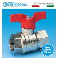 Шаровый кран для воды ВВ 3/4'' мотылек Pettinaroli (Италия)