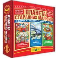Сборник игр 3 в 1 Планета старательных малышей