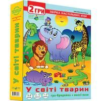 Сборник игр 2 в 1  В мире животных гра-бродилка+максі-пазл