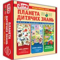 Збірник ігор 3 в 1 Планета дитячих знань