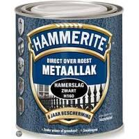 Фарба для металу Hammerite матова чорна 2,5л.