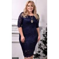 Платье 8512034-4 темно-синий Осень-зима 2017 Украина