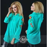 Рубашки - Товари - Замовити речі через інтернет 74c7bde22013e