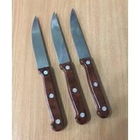 Ніж кухонний з коричневою ручкою 20см / 3551