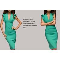 Одежда с фабрики отшив от 42 по 56 размер