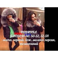 """Куртка """"Прованс"""" батал! (НИЛ) 50-52, черный"""