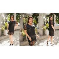 Платье Мод 431 джаккард+гипюр (AMBR)