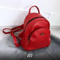 Стильный красный рюкзак 177 (ЯМ)