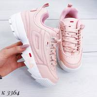 Кожаные кроссовки 3364 (ДБ)