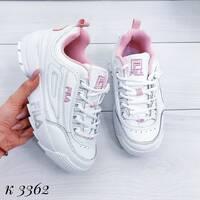 Кожаные кроссовки 3362 (ДБ)