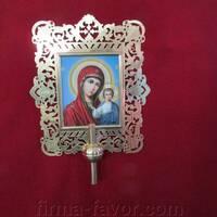 Ікона запрестольна купити в Україні