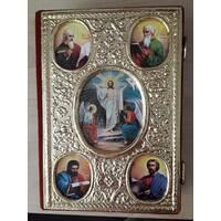 Евангелие купить в Украине