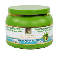 Оздоравливающая маска для волос с маслом авокадо и алоэ Health & Beauty Avocado Oil & Aloe Vera Hair Mask 250 мл.