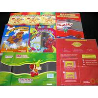 Упаковка для харчових товарів групи Хлібобулочні та кондитерські вироби