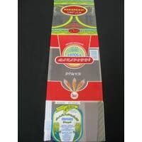 Упаковка для харчових і промислових товарів