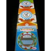 Упаковка для харчових продуктів групи Заморожені продукти