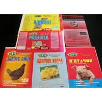 Упаковка для промислових товарів групи Фармацевтика