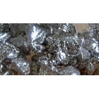 Кальцій металевий ЧДА купити