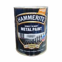 """Фарба """"Hammerite"""" золота молоткова 2,5 л."""