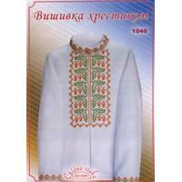 Схема для вишивки чоловічої сорочки ТМ cb77c995c6a60