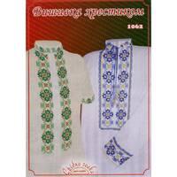 Схема для вишивки чоловічої сорочки  ТМ