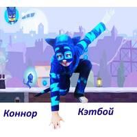 """Костюм Коннора / Кетбой """"Герои в масках"""""""