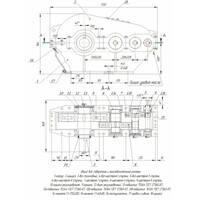 Редуктор цилиндрический горизонтальный трехступенчатый ЦТНД-500 купить в розницу