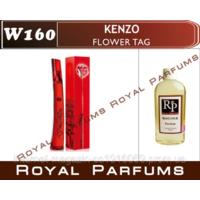 """Жіночі духи на розлив Royal Parfums Kenzo """"Flower Tag""""  №160  100мл                  мл"""