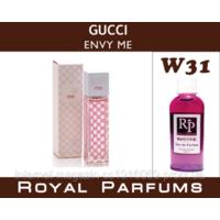 Женские духи на разлив Royal Parfums Gucci «Envy Me» №31   100 мл