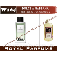№164Женские духи на разлив Royal Parfums Dolce & Gabbana «Anthology L'Amoureaux 6» №164   100мл