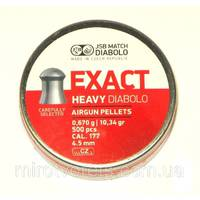 Кулі JSB EXACT Havy Diabolo 0,67 гр