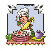 """Канва для вишивання бісером """"Весела Кухня 09"""""""