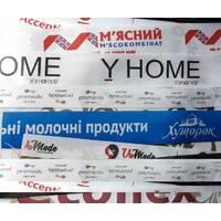 Ткані браслети, ширина 1,5 см з повнокольоровим друком купити в Харкові