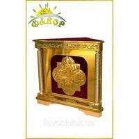 Дьяконник (треугольный жертвенник с дверцой)