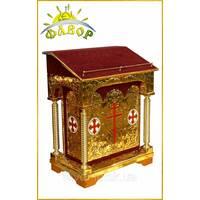 Аналой центральний карбування (три хрести)