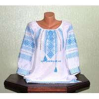 КУПИТИ. вишиванка жіноча з голубим орнаментом . ручна робота. 1de6dfde9d804
