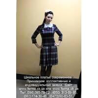 Шкільні сукні