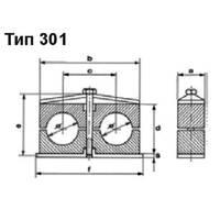 Обойма DIN 3015 подвійна