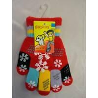 Перчатки детские качественные по низким ценам