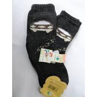 Купить детские махровые носочки.