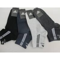Купить недорого трикотажные спортивные носки
