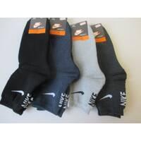 Купить со склада оптом махровые носки