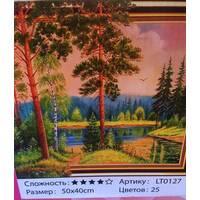 Алмазна живопис 40 * 50